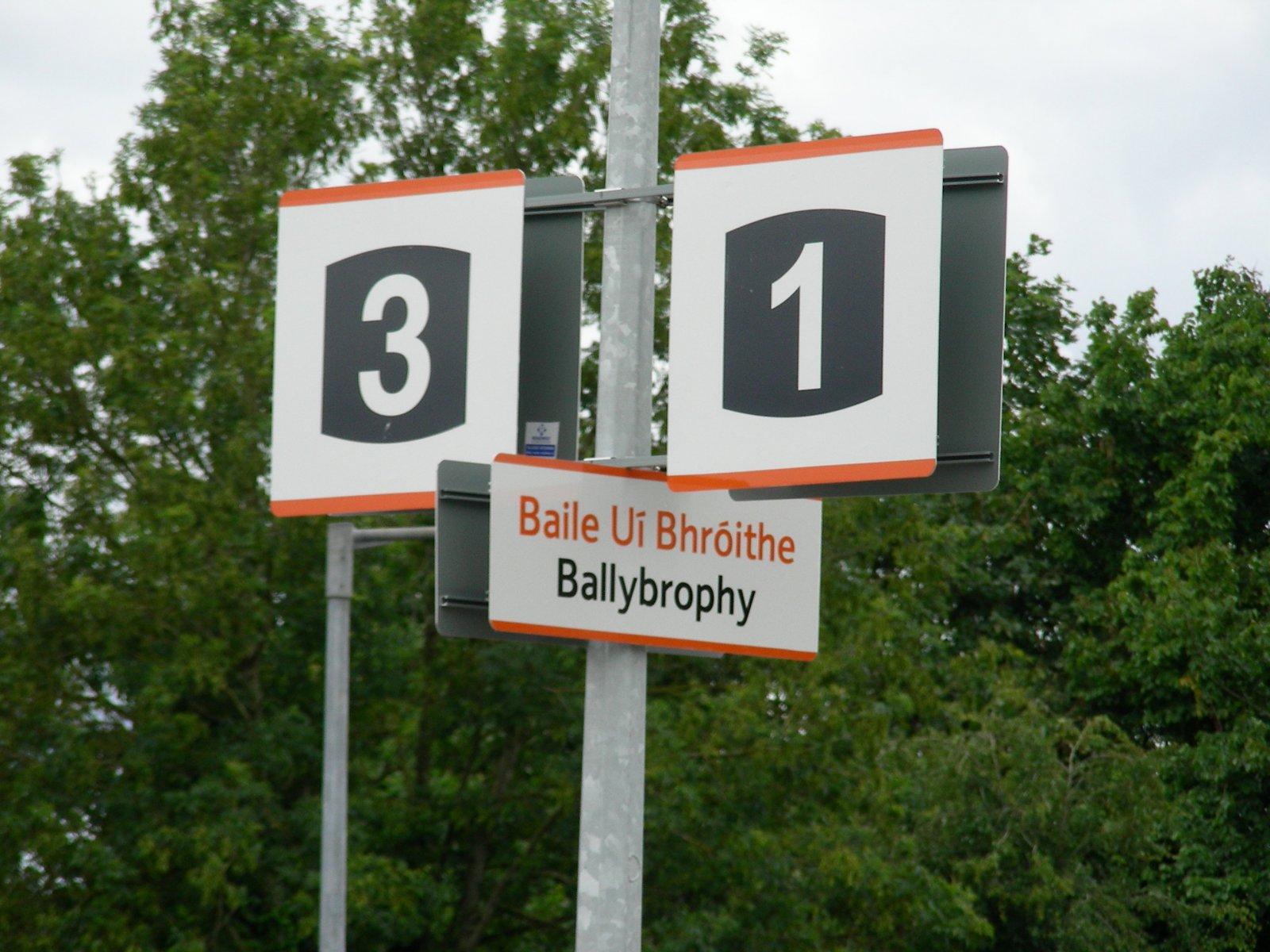Ballybrophy 024.JPG